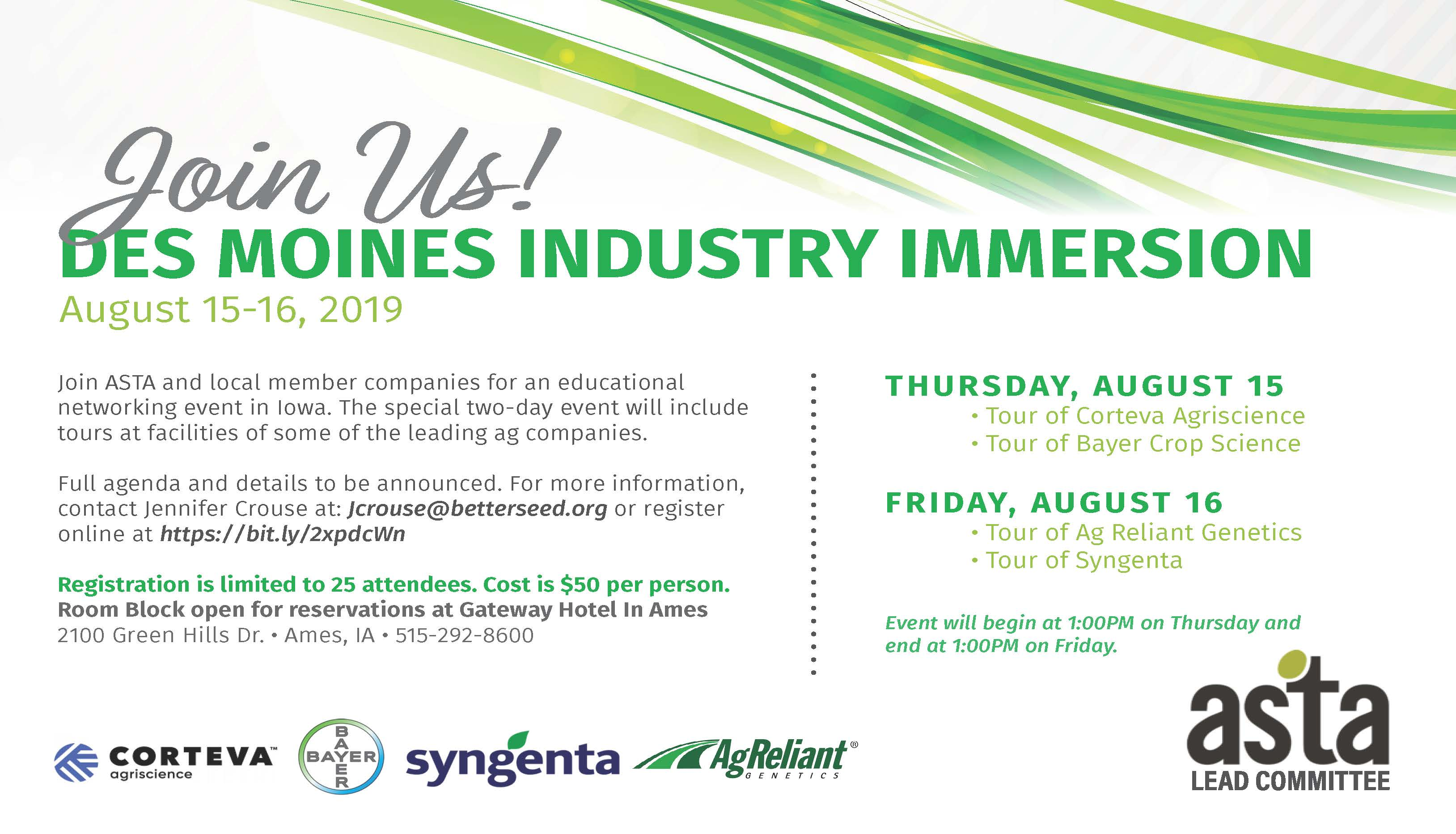 Des Moines Industry Immersion Information
